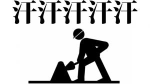 ★新★アフィリエイトサイト作業進歩状況アイキャッチ